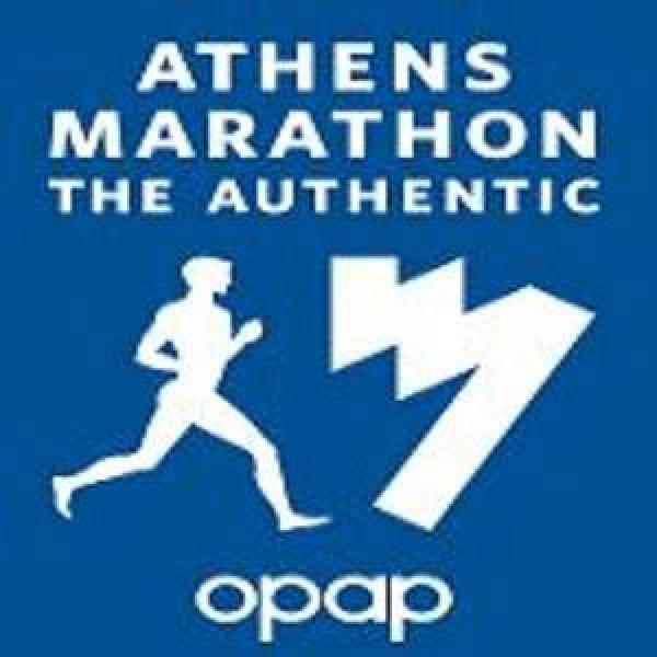 Athens Marathon Logo